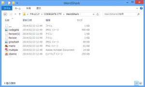 exported_files
