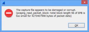 wireshark_error_1
