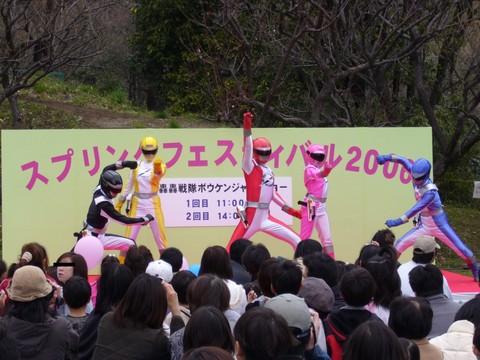 20060402_springfestival-3.jpg