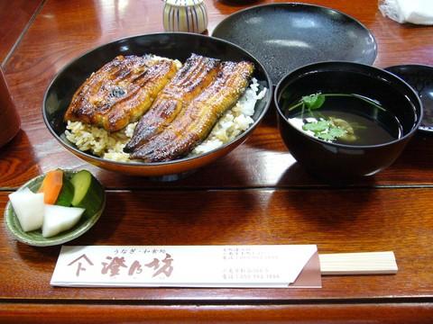 20060816_shuzenji.jpg